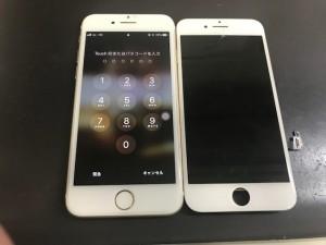 アイフォーン7 液晶画面