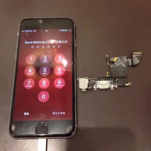 iPhone6s ドックコネクタ修理