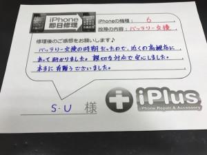 IMG_3173