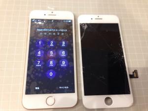 アイフォン7 ガラス+液晶修理