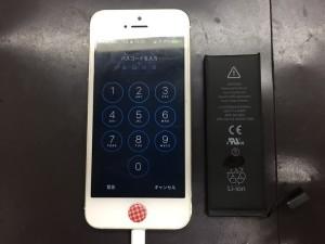 アイフォン5バッテリー交換