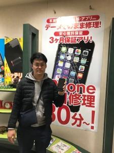 iPhoneX 画面修理のお客様