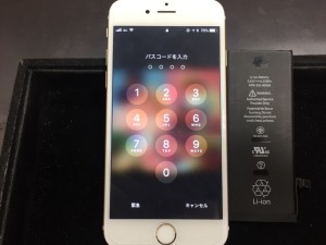 iphone7 trouble battery200503