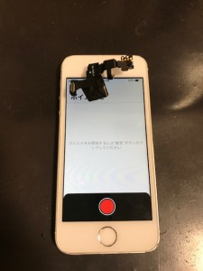 iPhone5s インカメラ修理