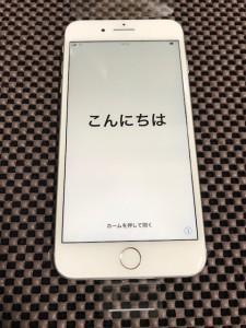 ガラスコーティングしたiPhone8