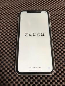 ガラスコーティングしたiPhoneXR
