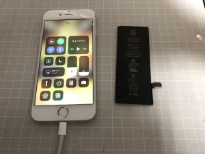 iphone Change battery 190519 (2)