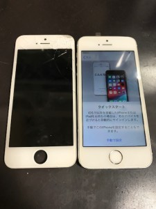 iPhone5s 画面割れ修理