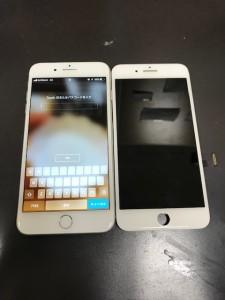 iphone screen broken 190707