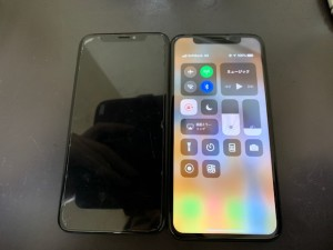 iphoneX screen broken