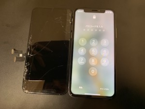 iphone broken screen 190520 (2)
