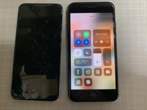 iphone broken screen 190520