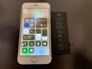 iphone repair battery 190518 (2)