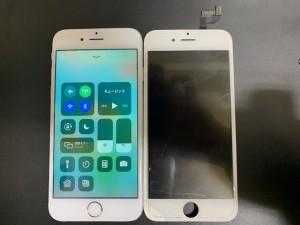 iphone repair screen 190513 (3)