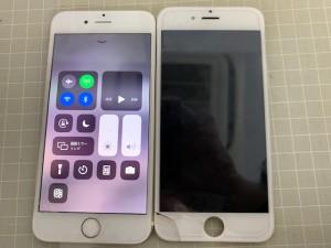 iphone screen broken 190615