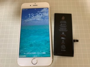 iphoneSE battery syuuri 190609 (1)
