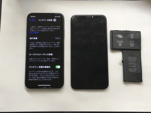 iPhone X 20210705 バッテリー 画面